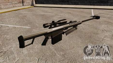 Снайперская винтовка Barrett M82 v1 для GTA 4 второй скриншот