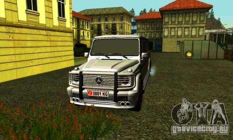 Mercedes-Benz G500 Limo для GTA San Andreas вид слева
