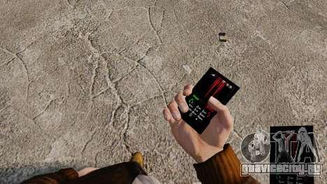 Темы для телефона Goth Rock для GTA 4 десятый скриншот