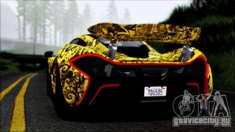 McLaren P1 2014 для GTA San Andreas