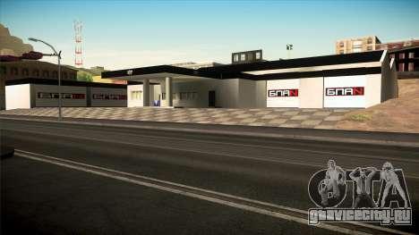 Гараж в Doherty БПАN v1.1 для GTA San Andreas
