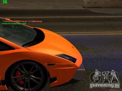 Lamborghini Gallardo LP560-4 SL UGR Altecho для GTA San Andreas вид изнутри