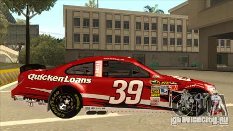 Chevrolet SS NASCAR No. 39 Quicken Loans для GTA San Andreas вид сзади слева