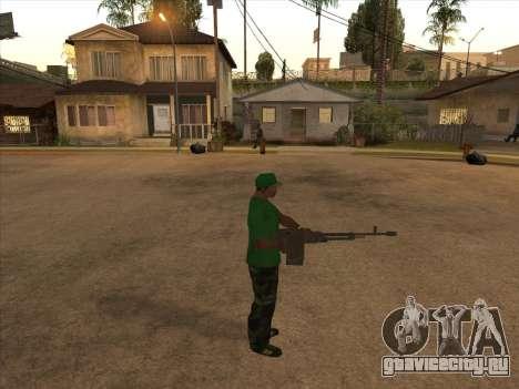 КОРД для GTA San Andreas