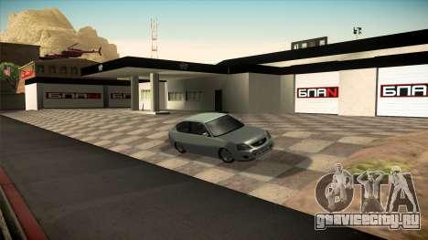 Гараж в Doherty БПАN v1.1 для GTA San Andreas пятый скриншот