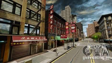 Реальные магазины v2 для GTA 4 пятый скриншот