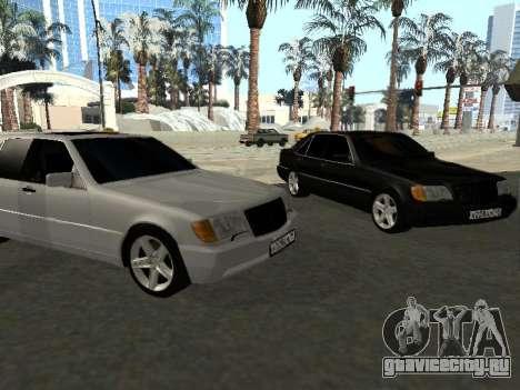 Mercedes-Benz W140 S600 для GTA San Andreas вид слева
