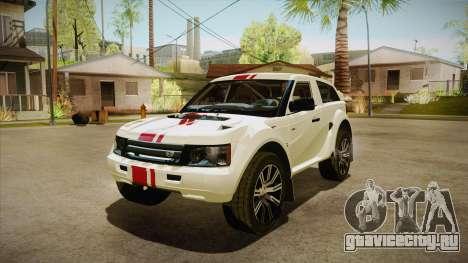 Bowler EXR S 2012 HQLM для GTA San Andreas