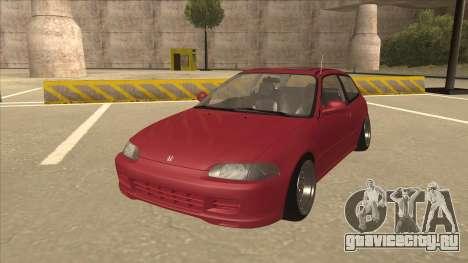 Honda Civic EG6 Camber для GTA San Andreas