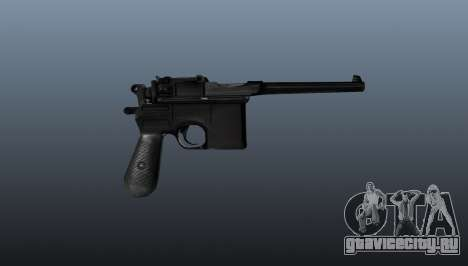 Пистолет Маузер v2 для GTA 4 третий скриншот
