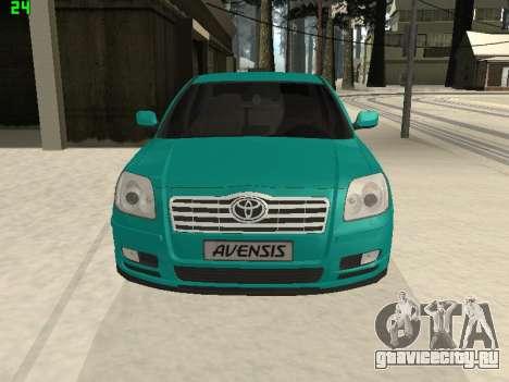 Toyota Avensis 2.0 16v VVT-i D4 Executive для GTA San Andreas вид справа