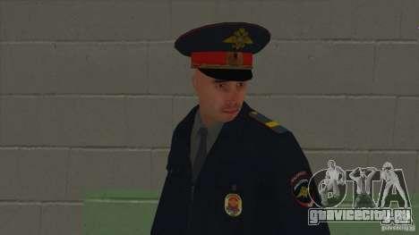 Старший сержант полиции для GTA San Andreas