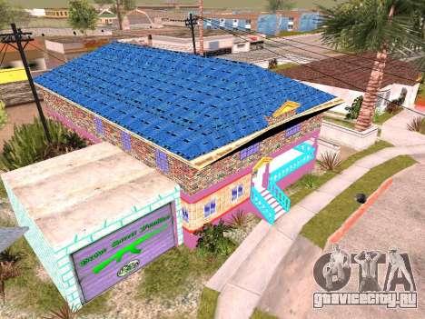 Текстуры дома Карла для GTA San Andreas третий скриншот