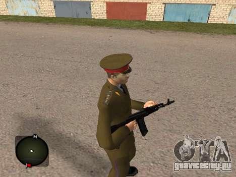 Генерал Российской Армии для GTA San Andreas второй скриншот