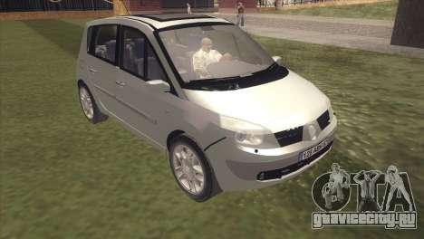 Renault Scenic 2 для GTA San Andreas