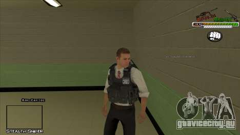 SAPD пак скинов для GTA San Andreas пятый скриншот