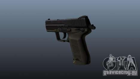 Пистолет HK45C v2 для GTA 4 второй скриншот