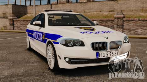BMW M5 Croatian Police [ELS] для GTA 4