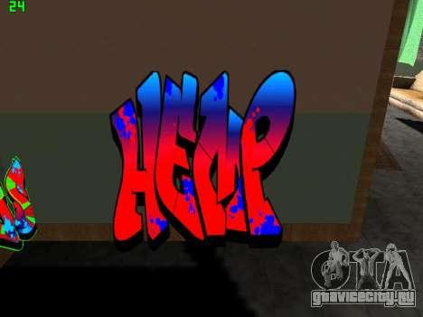 Graffity mod для GTA San Andreas четвёртый скриншот