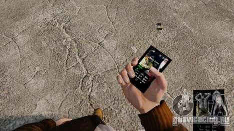 Темы для телефона Goth Rock для GTA 4