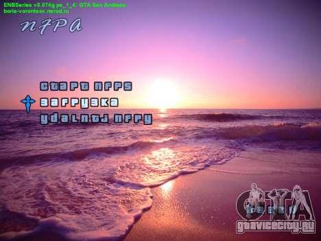 Новое меню для GTA San Andreas второй скриншот