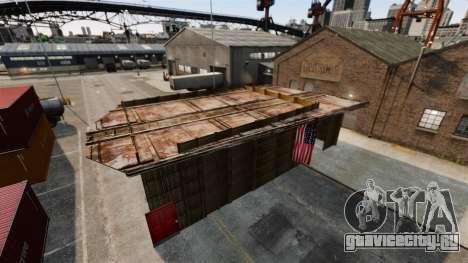 Персональный дом для GTA 4