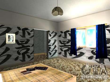 Новый интерьер 2-ух этажного дома CJ для GTA San Andreas одинадцатый скриншот