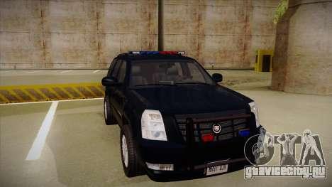 Cadillac Escalade 2011 FBI для GTA San Andreas вид слева