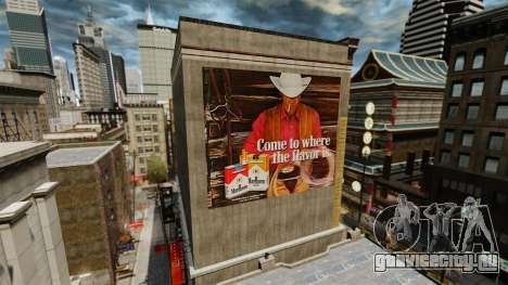 Реальные магазины v2 для GTA 4 восьмой скриншот