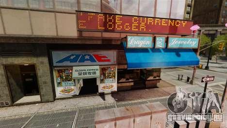 Реальные магазины для GTA 4 третий скриншот