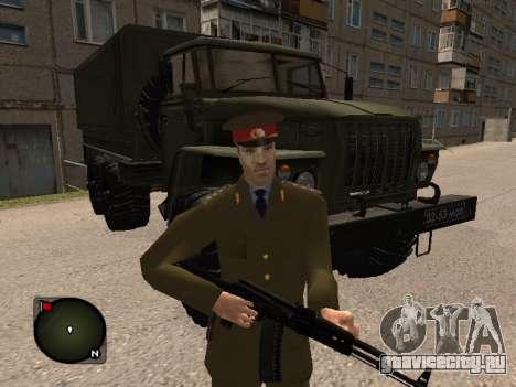 Генерал Российской Армии для GTA San Andreas