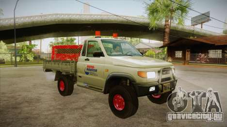 UAZ 2360 Ремонт водопровода SA для GTA San Andreas вид сзади