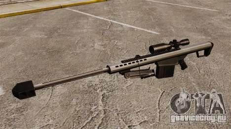 Снайперская винтовка Barrett M82 v1 для GTA 4 третий скриншот