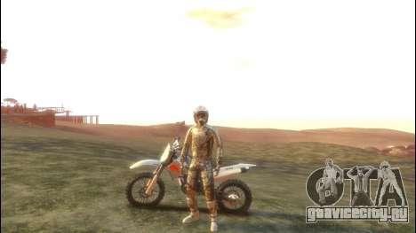 Мотоциклист для GTA 4