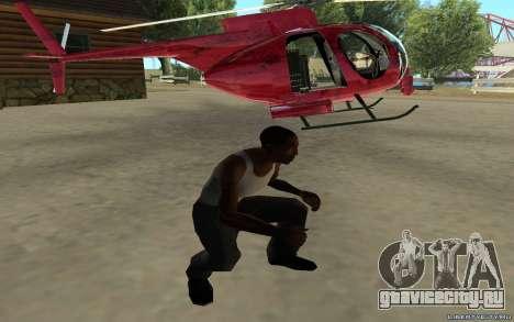 Buzzard Attack Chopper для GTA San Andreas вид сзади слева