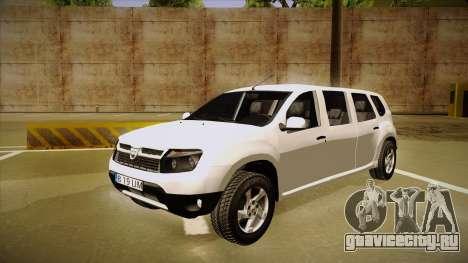 Dacia Duster Limuzina для GTA San Andreas