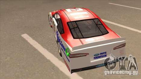 Ford Fusion NASCAR No. 21 Motorcraft Quick Lane для GTA San Andreas вид сзади