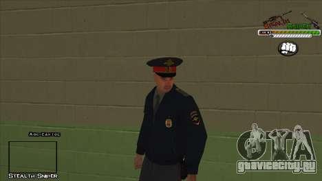 SAPD пак скинов для GTA San Andreas одинадцатый скриншот