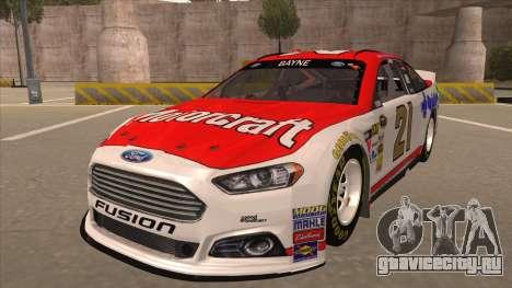 Ford Fusion NASCAR No. 21 Motorcraft Quick Lane для GTA San Andreas