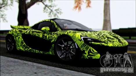 McLaren P1 2014 для GTA San Andreas вид сбоку