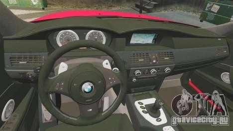 BMW M5 E60 Metropolitan Police 2010 ARV [ELS] для GTA 4 вид сбоку
