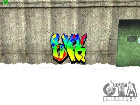 Graffity mod для GTA San Andreas восьмой скриншот