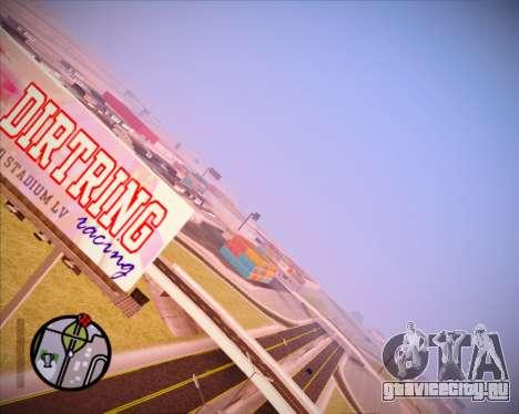SA Graphics HD v 1.0 для GTA San Andreas четвёртый скриншот