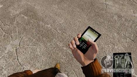 Темы для телефона брендов одежды для GTA 4 третий скриншот