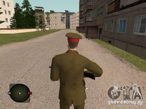 Генерал Российской Армии для GTA San Andreas третий скриншот