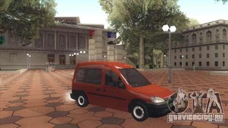 Opel Combo для GTA San Andreas вид слева