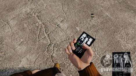 Темы для телефона Goth Rock для GTA 4 одинадцатый скриншот