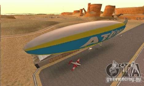Zepellin GTA V для GTA San Andreas вид слева