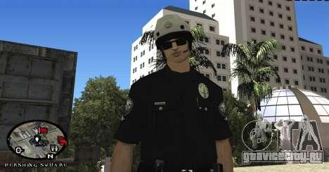 Los Angeles Air Support Division Pilot для GTA San Andreas четвёртый скриншот