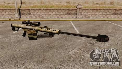 Снайперская винтовка Barrett M82 v14 для GTA 4